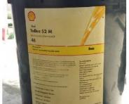 Dầu thủy lực- Shell Tellus S2 M46