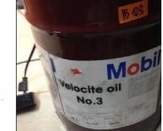Dầu thủy lực- Mobil Velocite