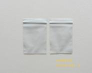 Túi zipper -trắng 16.5cmx23cm