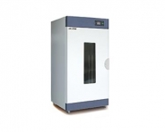 Tủ sấy - LDO-150N
