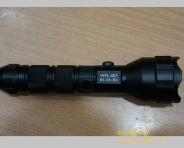 Đèn sạc điện - WFL-401