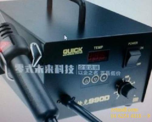 Máy khò nhiệt 990D