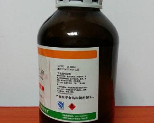 Cồn Ethanol 500ml/chai