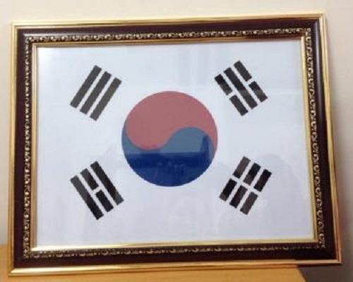 Cờ Hàn Quốc 360mmx560mm
